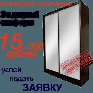 шкафы в Самаре